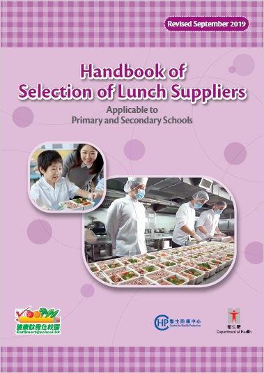 Handbook of Selection of Lunch Suppliers