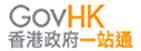 GovHK: Residents (Homepage)