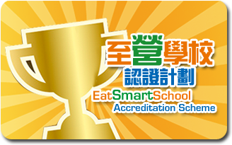 EatSmart School Accreditation Scheme